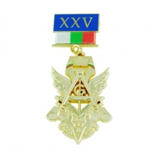 Medal Honorary mark OVLB