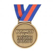 Медал Plovdiv Business Run 2017